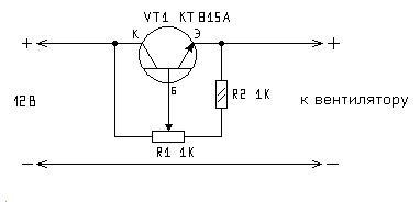 принципиальная схема кулера